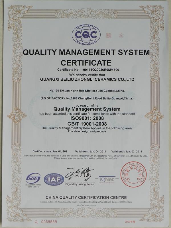 Certificate|factory|porcelain dinnerware: about Zhongli Ceramics Co ...